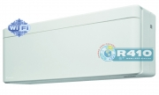 Daikin FTXA25AW/RXA25A Stylish Inverter