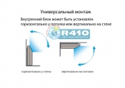 Купить Idea IUB-24 HR-SA6-N1 фото1